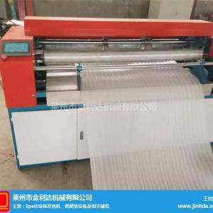 epe珍珠棉切割機-珍珠棉切割機-發泡機就選金利達機械