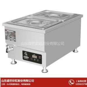 武汉电热暖汤池-爱尚彩虹保温售饭台-电热暖汤池厂