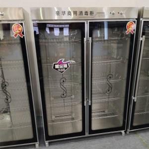 臺下消毒柜 內嵌式消毒柜 暗置消毒柜 平式消毒柜
