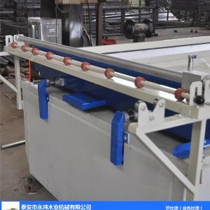 真空吸塑机-永鸿木业机械-全自动真空吸塑机厂家