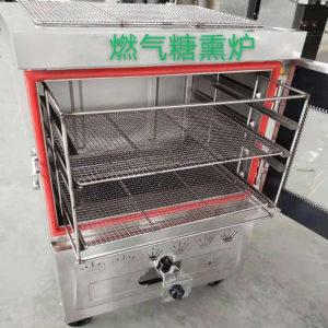 珠海煙熏爐定做 熏雞爐