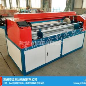 珍珠棉自動分切機廠家-珍珠棉自動分切機-買發泡機到金利達機械