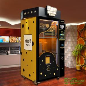 大器智能科技/成都鮮榨橙汁機/西寧鮮榨果汁自動售賣機