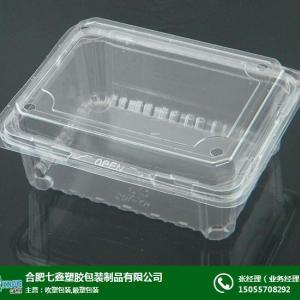 文具吸塑包裝廠家、合肥七鑫(在線咨詢)、六安吸塑包裝