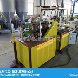 珍珠棉粘合管機器-珍珠棉粘合管機-金利達機械售后保障