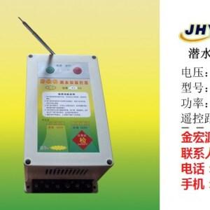 水泵遥控器价格_焦作水泵遥控器_金宏源电子