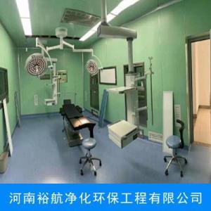 手术室价格