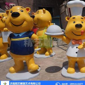 廣場玻璃鋼雕塑定做-忻州玻璃鋼雕塑定做-精藝雕塑放心選購