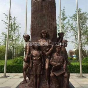 鑄銅校園景觀銅雕塑-郴州校園銅雕-澳騰銅雕(查看)