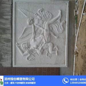 郑州砂岩雕塑、郑州砂岩雕塑制作、【缘份雕塑】