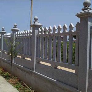 贵阳石材栏杆销售价格 欢迎咨询