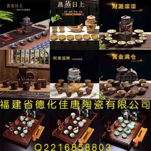 廠家批發功夫茶具供應商便宜的功夫茶具禮品陶瓷茶具套裝定制
