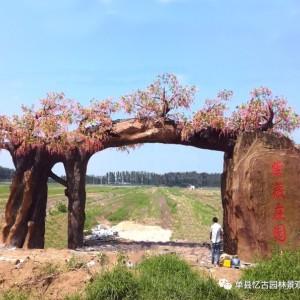 生态园仿古树大门制作方法 张家口景观仿古树大门 经久耐用