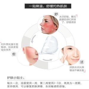 面膜贴牌 中药面膜粉加工厂 2020年色素回流祛斑面膜代加工高质