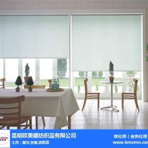 欧美娜纺织品(图)|富民家用窗帘安装|富民家用窗帘