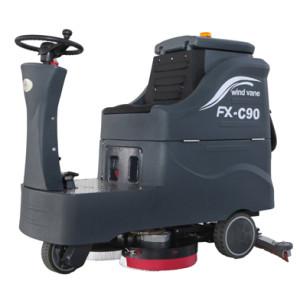天津FXC70洗地機報價 洗地車