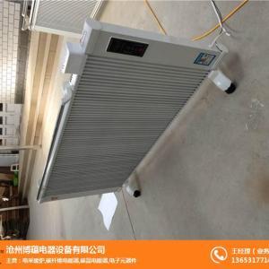 博蘊電器設備,碳纖維電暖器