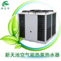 深圳福田罗湖酒店宾馆热水系统工程安装公司