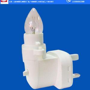 小夜燈燈頭-英規小夜燈燈頭-高雅電器(優質商家)