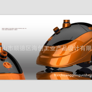提供蒸汽掛燙機外觀設計、結構設計、產品造型設計服務