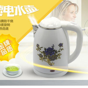 變色壺神奇花開富貴 托瑪琳變色養生壺 變色電熱水壺 燒水壺