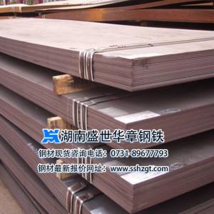 怀化钢板/怀化热轧薄板-现货-盛世华章钢铁
