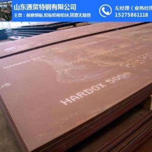 通贸特钢 图 、HARDOX360加工、HARDOX360