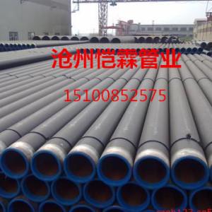 A53螺旋钢管 气3pe防腐钢管 环氧树脂防腐钢管厂家
