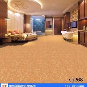 办公地毯定制-南京地毯-彩旗装饰(查看)