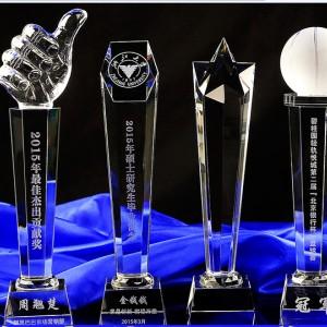 西安现货企业水晶奖杯 奖牌供应