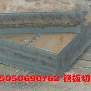 钢板切割-钢板剪切折弯设备及一系列钢板深加工设备