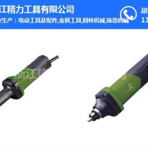 电磨 精力工具 电磨哪个厂家好