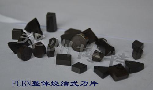 加工高锰钢更的PCBN刀片-陶瓷刀片