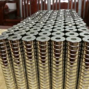 供应瓦形磁铁,弧形磁铁
