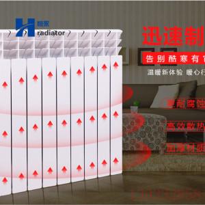 厂家批发双金属压铸散热器 压铸铝合金散热器 工程压铸散热器