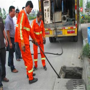 南京專業管道疏通公司