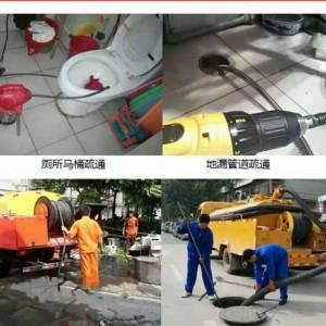 天津北辰線路故障維修