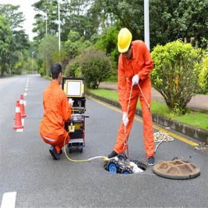 南京專業管道檢測電話