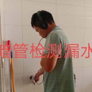 南京地下消防管道漏水檢測儀器探測漏水點