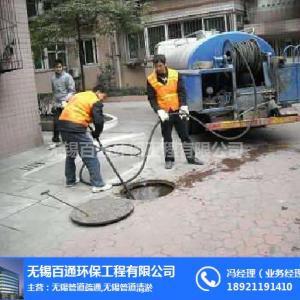 化糞池清理公司-百通環保工程公司-惠山區化糞池清理