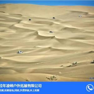 寧夏金鳳區水上拓展什么價位可以去-寧夏檀溪谷野外拓展
