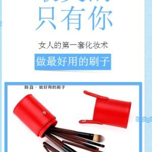 化妝毛刷套裝/加工/定制/中國鹿邑