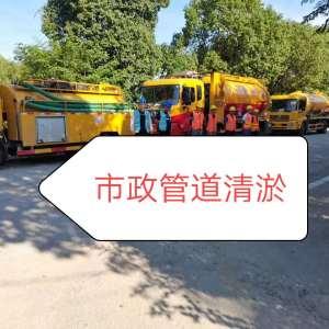 南京廠區清理污水池電話