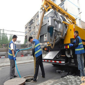 排污管道清洗疏通 通下水 24小時服務