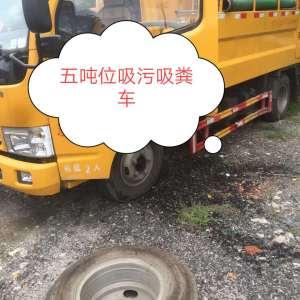 南京鼓楼店面管道疏通