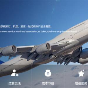 商務會議策劃-廣東廣航商旅服務公司-企業商務會議策劃中心