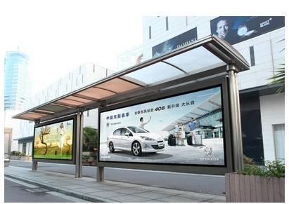 銀川公交站亭加工廠