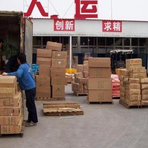 成都到宣化县物流公司  宣化县物流公司专线直达   川明物流