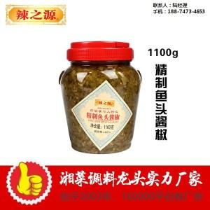 湘菜辣椒醬生產廠-湘菜辣椒醬-辣之源實力廠(查看)