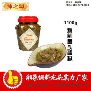 湘菜辣椒酱定制厂-辣之源实力厂(在线咨询)-湘菜辣椒酱